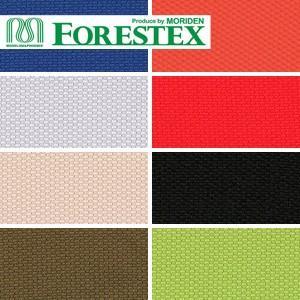 椅子生地 大幅値下げ  手洗い可 FORESTEX 椅子張り生地 Standard Fabrics マスト 137cm巾*DB/OG__m-133d6