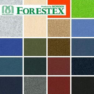 椅子生地 大幅値下げ  FORESTEX 椅子張り生地 Standard Fabrics フランク 135cm巾*LGR/BK__m-133v6