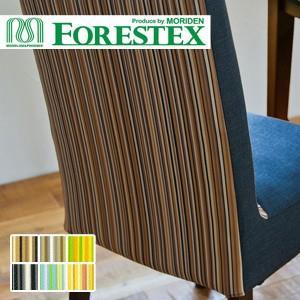 椅子生地 大幅値下げ  FORESTEX 椅子張り生地 高機能 Fancy Leather ロジーナ 124cm巾*BR/PI__m-133c7
