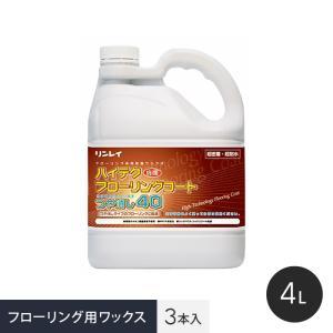 ワックス ハイテクフローリングコート つや消し40 エコボトル 4L 3本入__wax-gy0003|kabegamiyasan