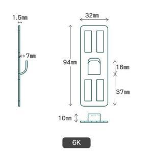 壁美人 壁側金具6K 2枚セット シルバー ホッチキス収納 kabekake-shop 03