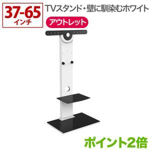 【アウトレット】壁寄せテレビ台 壁掛けスタンド TVタワースタンド GP501 Mサイズ