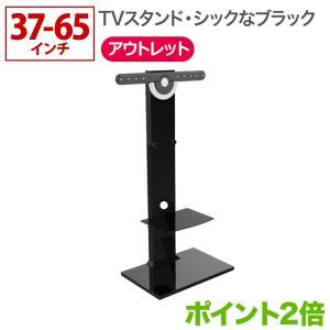 【アウトレット】壁寄せテレビ台 壁掛けスタンド TVタワースタンド GP502 Mサイズ|kabekake-shop