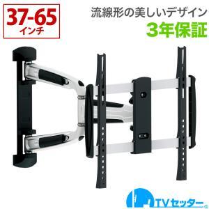 壁掛けテレビ金具 金物 TVセッターアドバンス AR113 Mサイズ|kabekake-shop