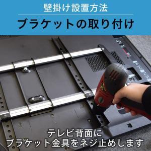 壁掛けテレビ金具 金物 TVセッターアドバンス AR113 Mサイズ|kabekake-shop|11