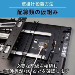 壁掛けテレビ金具 金物 TVセッターアドバンス AR113 Mサイズ|kabekake-shop|12