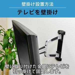 壁掛けテレビ金具 金物 TVセッターアドバンス AR113 Mサイズ|kabekake-shop|14