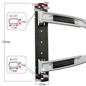 壁掛けテレビ金具 金物 TVセッターアドバンス AR113 Mサイズ|kabekake-shop|16