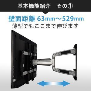 壁掛けテレビ金具 金物 TVセッターアドバンス AR113 Mサイズ|kabekake-shop|03