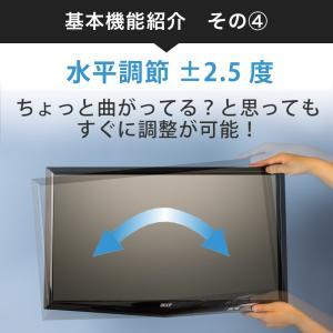 壁掛けテレビ金具 金物 TVセッターアドバンス AR113 Mサイズ|kabekake-shop|06