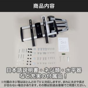 壁掛けテレビ金具 金物 TVセッターアドバンス AR113 Mサイズ|kabekake-shop|10