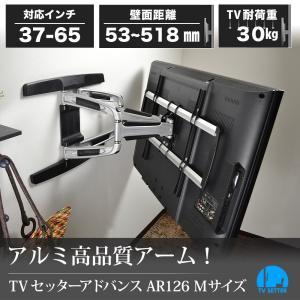 壁掛けテレビ金具 金物 TVセッターアドバンス AR126 Mサイズ|kabekake-shop|02