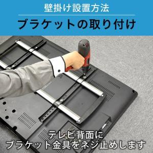 壁掛けテレビ金具 金物 TVセッターアドバンス AR126 Mサイズ|kabekake-shop|11