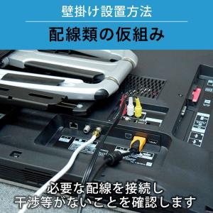 壁掛けテレビ金具 金物 TVセッターアドバンス AR126 Mサイズ|kabekake-shop|12
