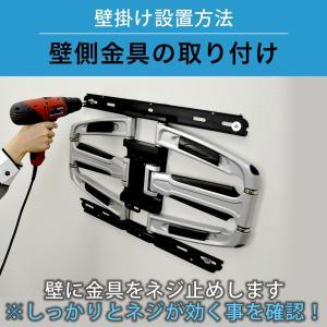 壁掛けテレビ金具 金物 TVセッターアドバンス AR126 Mサイズ|kabekake-shop|13