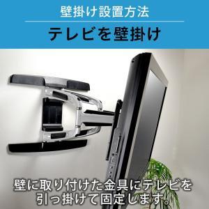 壁掛けテレビ金具 金物 TVセッターアドバンス AR126 Mサイズ|kabekake-shop|14