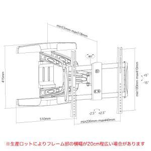 壁掛けテレビ金具 金物 TVセッターアドバンス AR126 Mサイズ|kabekake-shop|15