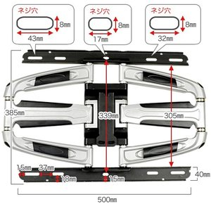 壁掛けテレビ金具 金物 TVセッターアドバンス AR126 Mサイズ|kabekake-shop|16