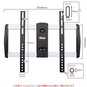壁掛けテレビ金具 金物 TVセッターアドバンス AR126 Mサイズ|kabekake-shop|17