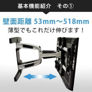 壁掛けテレビ金具 金物 TVセッターアドバンス AR126 Mサイズ|kabekake-shop|03