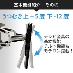 壁掛けテレビ金具 金物 TVセッターアドバンス AR126 Mサイズ|kabekake-shop|05