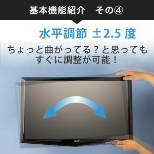 壁掛けテレビ金具 金物 TVセッターアドバンス AR126 Mサイズ|kabekake-shop|06