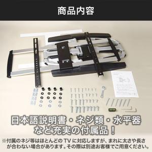 壁掛けテレビ金具 金物 TVセッターアドバンス AR126 Mサイズ|kabekake-shop|10