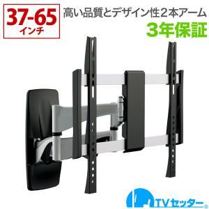 テレビ 壁掛け金具 TVセッターアドバンス PA114 Mサイズ