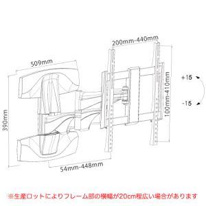 壁掛けテレビ金具 金物 TVセッターアドバンス PA124 Mサイズ|kabekake-shop|15