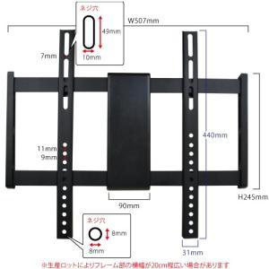 壁掛けテレビ金具 金物 TVセッターアドバンス PA124 Mサイズ|kabekake-shop|17