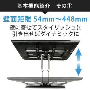 壁掛けテレビ金具 金物 TVセッターアドバンスPA124 M/Lサイズ|kabekake-shop|03