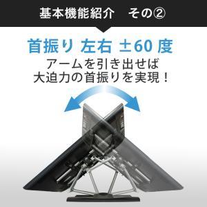 壁掛けテレビ金具 金物 TVセッターアドバンスPA124 M/Lサイズ|kabekake-shop|04