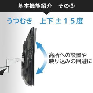 壁掛けテレビ金具 金物 TVセッターアドバンスPA124 M/Lサイズ|kabekake-shop|05
