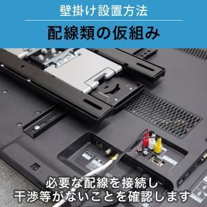 壁掛けテレビ金具 金物 TVセッターアドバンス SA124 Mサイズ|kabekake-shop|12
