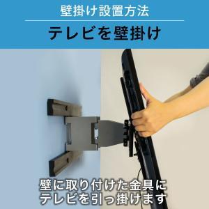 壁掛けテレビ金具 金物 TVセッターアドバンス SA124 Mサイズ|kabekake-shop|14