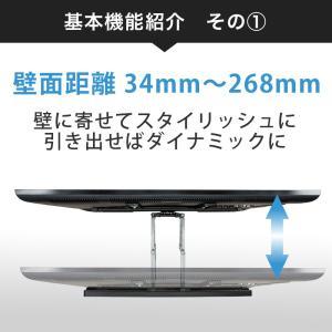 壁掛けテレビ金具 金物 TVセッターアドバンスSA124 Mサイズ|kabekake-shop|03