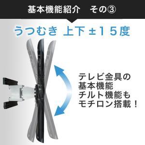 壁掛けテレビ金具 金物 TVセッターアドバンスSA124 Mサイズ|kabekake-shop|05