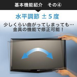壁掛けテレビ金具 金物 TVセッターアドバンス SA124 Mサイズ|kabekake-shop|06