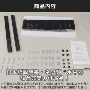 壁掛けテレビ金具 金物 TVセッターアドバンス SA124 Mサイズ|kabekake-shop|10