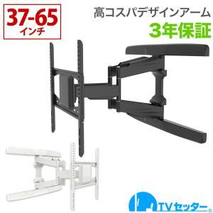 壁掛けテレビ金具 金物 TVセッターフリースタイル VA126 Mサイズ|kabekake-shop