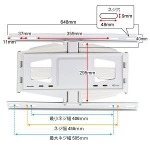 壁掛けテレビ金具 金物 TVセッターフリースタイル VA126 Mサイズ|kabekake-shop|16