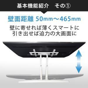 壁掛けテレビ金具 金物 TVセッターフリースタイル VA126 Mサイズ|kabekake-shop|03
