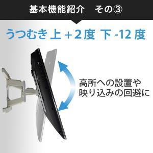 壁掛けテレビ金具 金物 TVセッターフリースタイル VA126 Mサイズ|kabekake-shop|05
