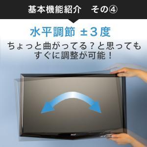 壁掛けテレビ金具 金物 TVセッターフリースタイル VA126 Mサイズ|kabekake-shop|06