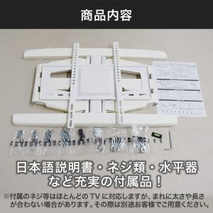 壁掛けテレビ金具 金物 TVセッターフリースタイル VA126 Mサイズ|kabekake-shop|10