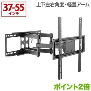 壁掛けテレビ金具 金物 TVセッターフリースタイル LC126 Mサイズ
