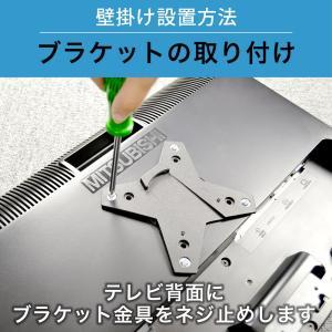 壁掛けテレビ金具 金物 TVセッターフリースタイル NA112 Sサイズ kabekake-shop 11