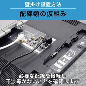 壁掛けテレビ金具 金物 TVセッターフリースタイル NA112 Sサイズ|kabekake-shop|12