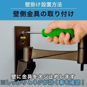 壁掛けテレビ金具 金物 TVセッターフリースタイル NA112 Sサイズ|kabekake-shop|13