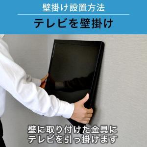 壁掛けテレビ金具 金物 TVセッターフリースタイル NA112 Sサイズ kabekake-shop 14